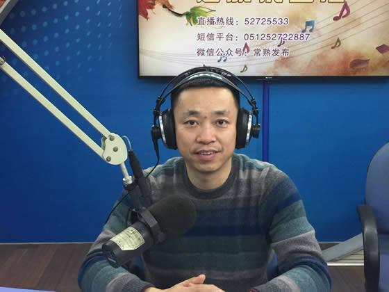 市一院冯玉峰讲解现场急救(2020-01-06)