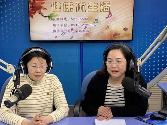 市二院范怡冰讲解妇科恶性肿瘤的防治(2020-01-13)