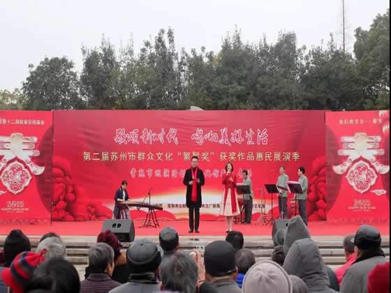 2020新春不打烊,常熟過年歡樂多!文體旅惠民活動火熱出爐!