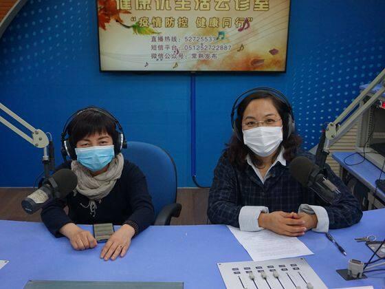 健康优生活云诊室如何做好儿童的疫情防控?(六)(2020-02-26)