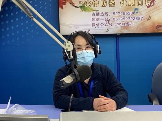 健康优生活云诊室新冠肺炎预防攻略(一)