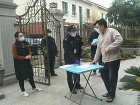 常熟21名房东被处罚!