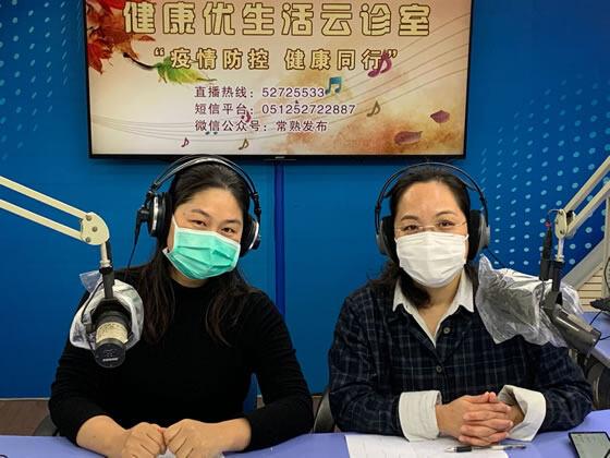 健康优生活云诊室预防病毒你做对了吗(二)