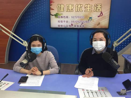 市中医院张丽萍讲解慢性盆腔炎(2020-03-09)