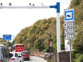 权威发布|常熟尚湖景区道路限速40,这些区间测速段请务必了解!