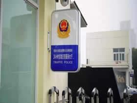 明天,24小时交警服务大厅恢复业务办理!
