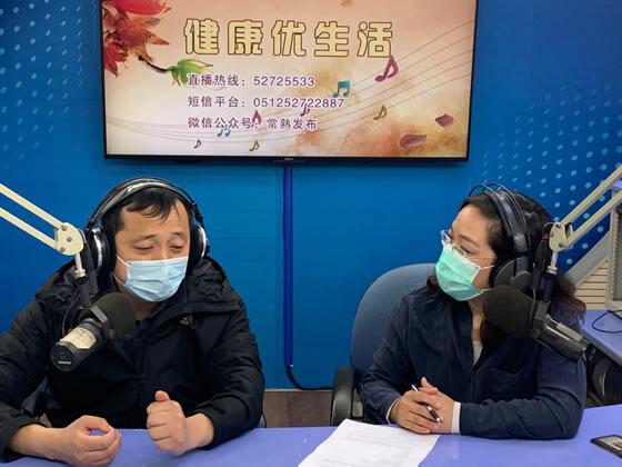 市五院糜晓光讲解过敏性哮喘(2020-03-16)