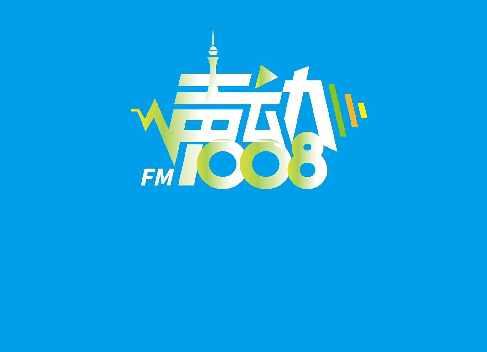 常熟广播在线收听(2)