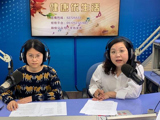市二院陆佳讲解耳聋会诱发老年痴呆吗?(2020-04-13)
