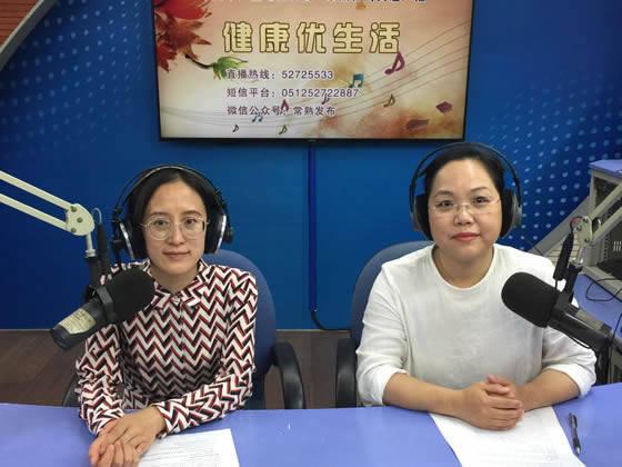 市二院李勤讲解肺康复(2020-05-11)