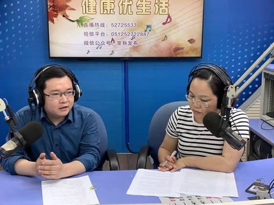 """市中醫院季利江講解""""十人九痔""""的問題"""