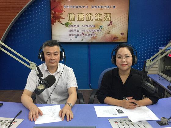 市一院钱建清讲解肝病防治(2020-08-03)