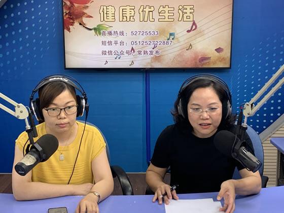 市中医院陈菊萍讲解卒中治疗新进展
