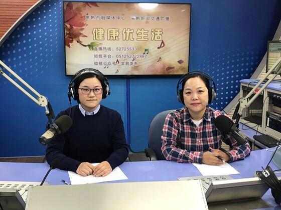 市中医院李影讲解儿童的斜弱视问题(2020-11-23)