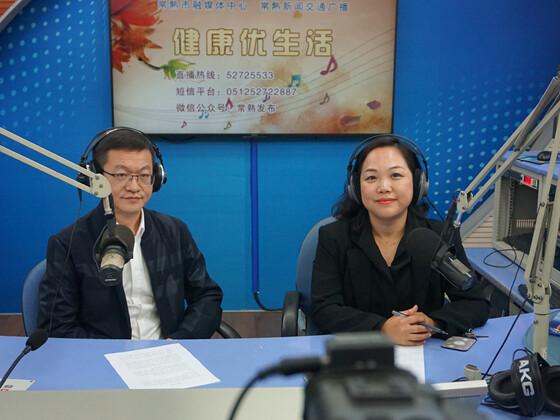 市二院李浩涛讲解缺血性脑血管病(2020-11-16)