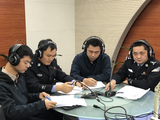 市委政法委(2020-11-21)