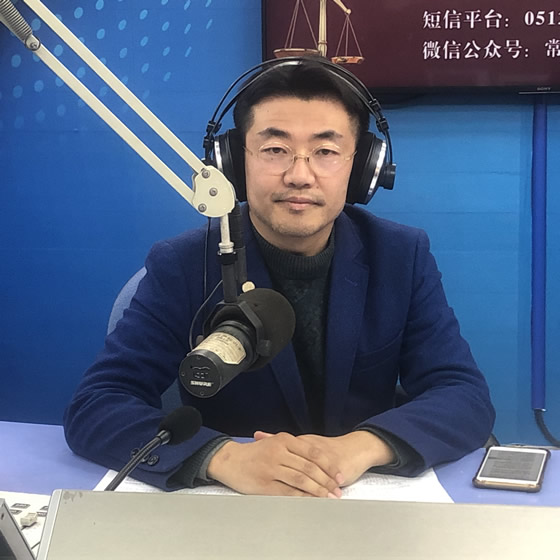 市律师协会副会长时雪峰解读《民法典》(2020-12-01)