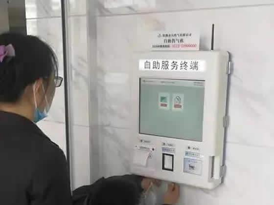 方便了!常熟新增23处天然气充值ATM机!
