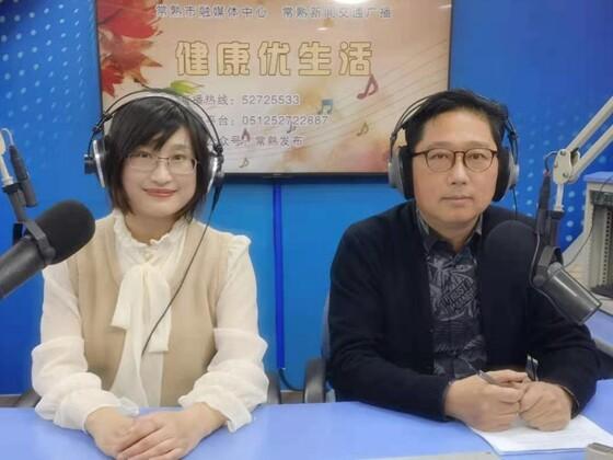 市一院陆晓讲解肿瘤的预防(2021-02-08)