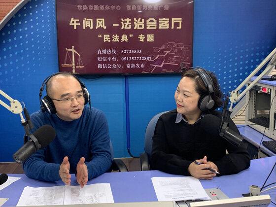 《民法典》系列专题五(2021-02-23)